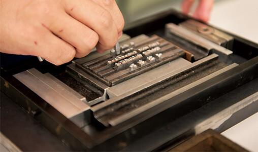 小型活版印刷機