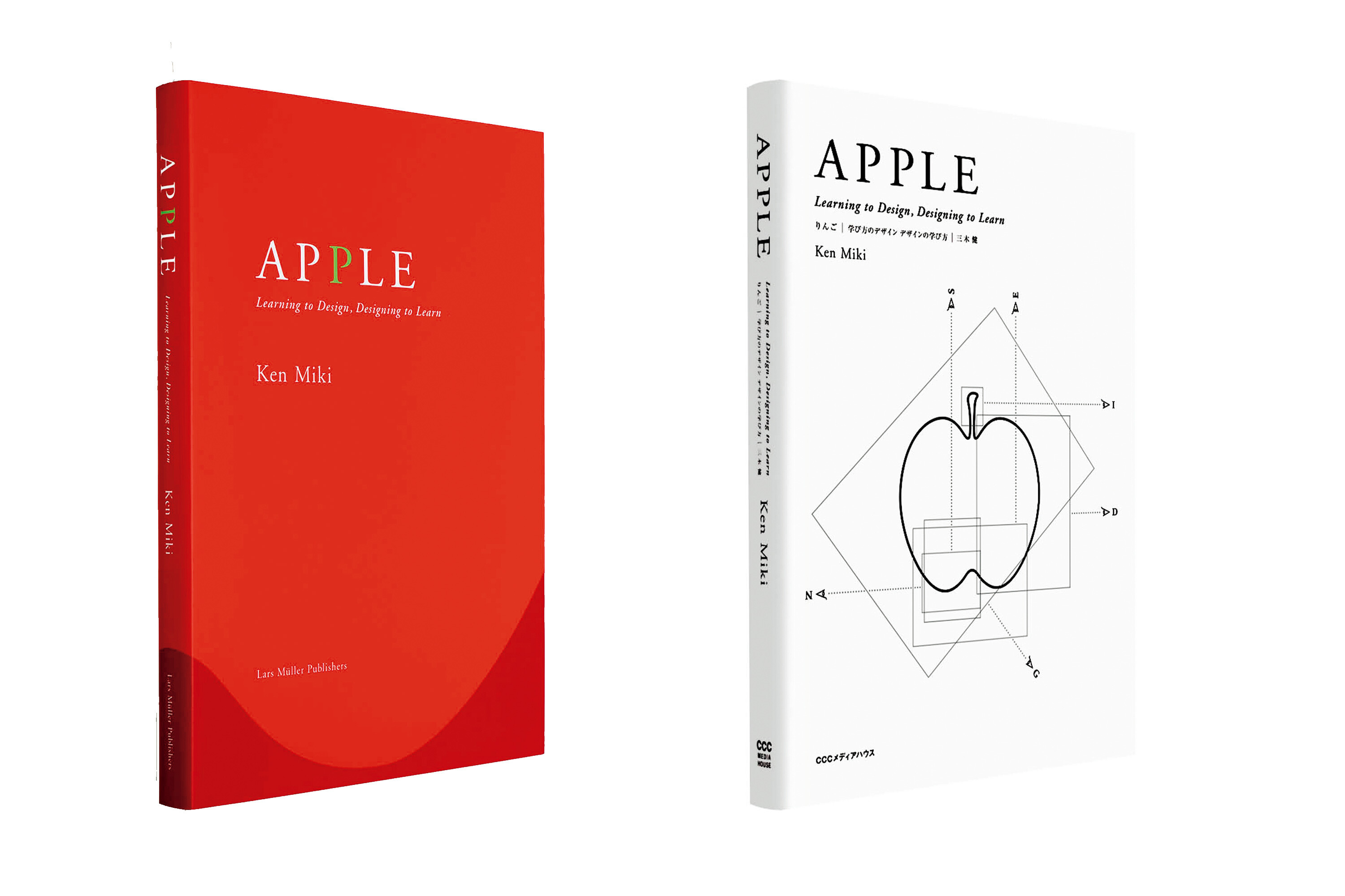 『APPLE Learning to Design, Designing to Learn りんご 学び方のデザイン デザインの学び方』